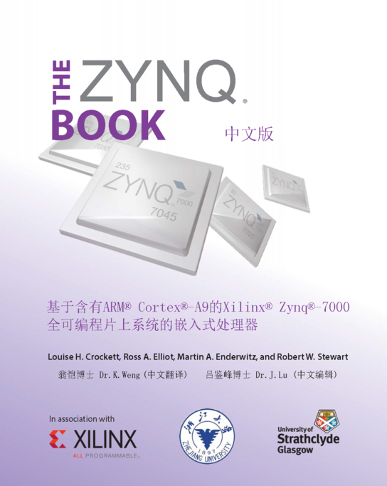 The Zynq Book